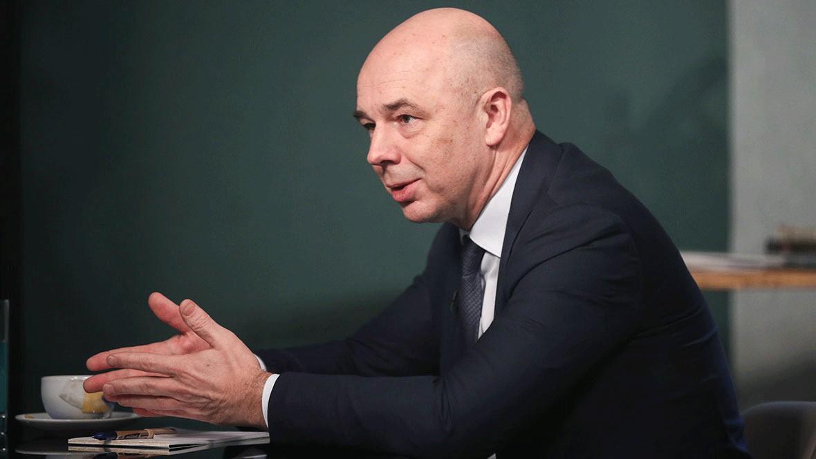 Минфин анонсировал новые выплаты россиянам
